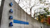 台灣中研院學者籲撤銷張翔院士資格 聲援港大學生