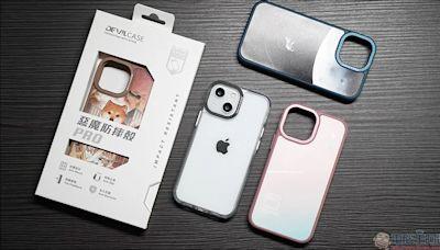 iPhone 13 系列 DEVILCASE 惡魔防摔殼開箱|美觀、個性化與實用性集於一身的軍規防摔手機殼