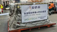 台灣疫情:首批BNT新冠病毒疫苗到貨 登記數據顯示民眾期待