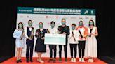香港傑出運動員選舉突破傳統 XR動畫頒獎 李慧詩6奪星中之星