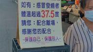 桃園中秋戶外禁烤肉 攤販大嘆生意又掉了