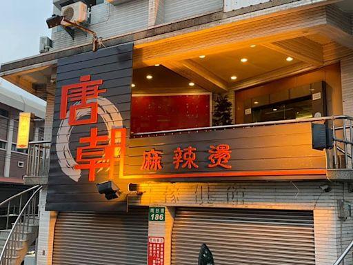 餐飲開放內用首例確診者在台南!快看足跡是否重疊