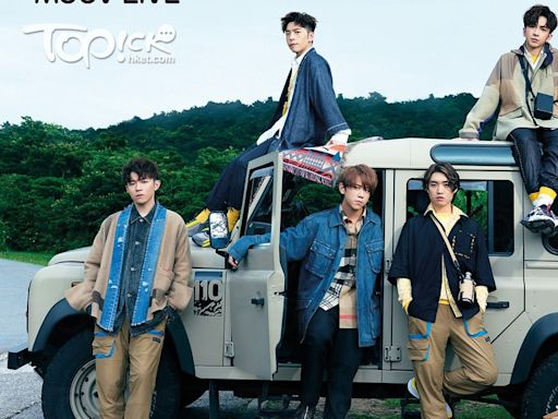 【MIRROR成員】過半鏡仔落實開騷 MOOV Live宣布加開一場 - 香港經濟日報 - TOPick - 娛樂
