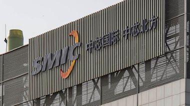 中芯再遭大基金減持 共套現25.8億港元 - 工商時報