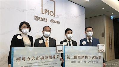南豐日出康城LP10本周五推售179伙