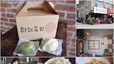 祖孫合作,延續奶奶傳統老手藝的古早味客家菜包