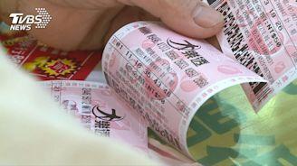 大樂透頭獎三重開出 1.58億元1注獨得│TVBS新聞網