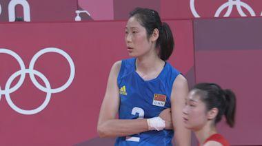 【東京奧運】中國女排兩連敗 直落三局負美國 郎平:面對現實、對手強亦要鼓掌