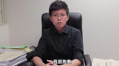 「陪雙北坐牢」惹眾怒 苗博雅2千字道歉:沒責怪市民│TVBS新聞網