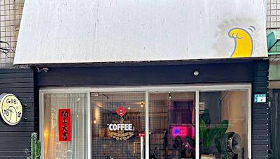 【永安捷運站】鄰近永安市場站巷弄 ‧ 充滿韓系風格的網美咖啡廳 ‧ 寵物友善咖啡廳 ‧ 招金GABi