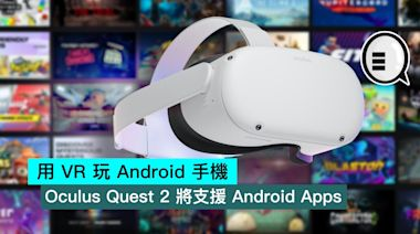 用 VR 玩 Android 手機?Oculus Quest 2 將支援 Android Apps