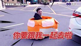 實體化天竺鼠車車 開上路眾人傻眼
