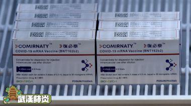 疫苗接種︱研究指南非變種病毒攻破BioNTech 專家指可防重症仍宜接種 | 蘋果日報