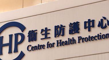 消息指一名43歲男子初步確診 料屬本地個案 - RTHK