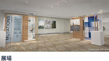 「桃園設計庫」即日起進駐招募 為設計與創意工作者打造創業基地