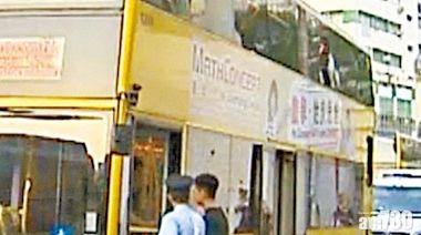 重大風險 捅女友33刀再跳巴士 助理土木工程師囚終身 - 新聞 - am730