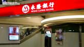 金管局籲提防招商永隆銀行銀行欺詐網站   社會事