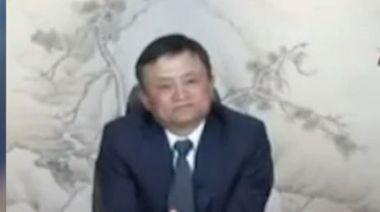 重罰阿里|馬雲現身與普京視像會議 全程飲茶無發言 網民:馬哥沉默了 | 蘋果日報