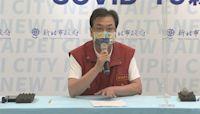 快新聞/雙北防疫不同步遭疑 劉和然:跟黃珊珊討論後 內用尊重各縣市