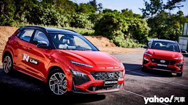 2021 Hyundai小改款Kona登台參戰!首款N Line問鼎同級最強!