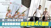 【銀色債券】長者買銀債保本賺息 認購前留意專家4大建議 - 香港經濟日報 - 即時新聞頻道 - 即市財經 - Hot Talk