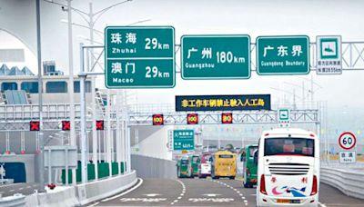【太平人語】施政報告拼經濟 打造香港八中心