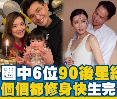 盤點娛樂圈6位90後星級靚媽個個生完仲索過以前 陳凱琳兩年抱兩 吳若希24歲就做媽媽