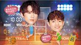 拍ViuTV新劇《季前賽》曬球技 姜濤陳卓賢爭做「籃神」 - 晴報 - 娛樂 - 熱辣娛頭