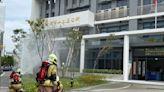 超有感!台南連3震後舉辦地震演練 動員7車20名消防員