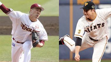 日本東京奧運棒球代表隊出爐 田中將大等24人