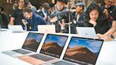 MacBook傳砍單 衝擊台系鏈