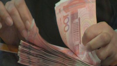 人民幣兌美元升至近4個半月新高 - RTHK