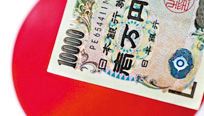 日圓低殘四年半最弱 每百兌6.7802港元