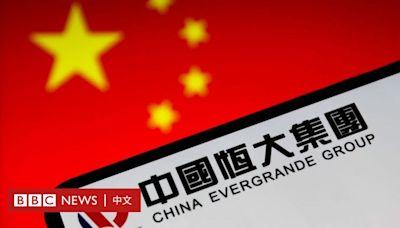 學者把脈恆大危機之後中國經濟的主要隱患