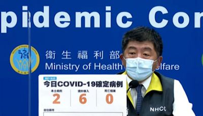 台灣新增兩宗本土確診 均在基隆
