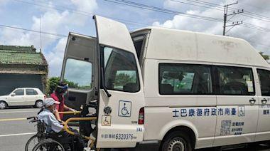 協助高齡長者接種疫苗 南市出動83輛車接送