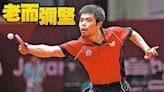 世界唯二!莊智淵重返世界排名前25 「桌球教父」贏WTT盛讚 | 蘋果新聞網 | 蘋果日報