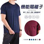 CS衣舖 涼感衣吸濕排汗短袖T恤
