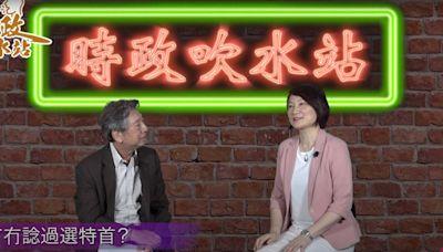 被問到會否考慮「更上一層樓」選特首 李慧琼如何答? - 香港經濟日報 - TOPick - 新聞 - 政治