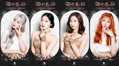 古天樂旗下女團SKYLE出道讀秒 作曲家來頭不小曾幫SJ寫歌