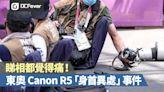 睇相都覺得痛!東京奧運 Canon EOS R5「身首異處」事件 - DCFever.com