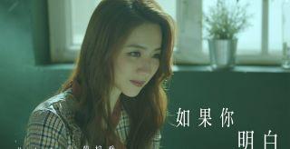 "HANA菊梓喬 - 如果你明白 (劇集 ""機場特警"" 片尾曲) Official MV"
