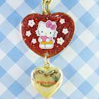 【震撼精品百貨】Hello Kitty 凱蒂貓~KITTY鑰匙圈-心相片