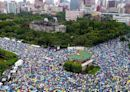 反紅媒力量再現! 館長:政治人物看看 近17萬人民群起支持關中天 | 政治 | 新頭殼 Newtalk