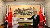 林保華觀點》170<1是與中國「對等」合作條件