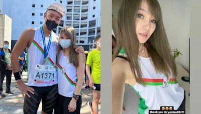 馬拉松丨柳俊江跑完好開心 孖女友Grace穿情侶裝放閃