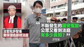 法官拒批覆核律政司介入私人檢控決定申請 許智峯:香港法庭淪「共產黨的法庭」 | 蘋果日報