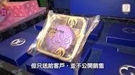 海關打擊網上侵權活動 檢冒牌月餅等貨物總值65萬元