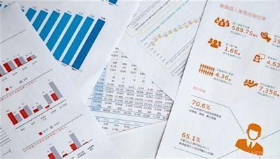 《大行報告》高盛降金山軟件(03888.HK)評級至「中性」 目標價下調至36.9元