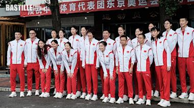 中國女排出征東奧:我們的目標還是升國旗奏國歌!   體育